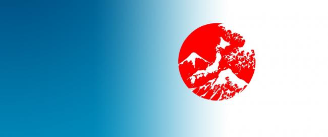 Chemin de sélection Tokyo